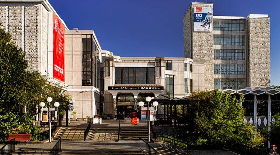 موزه سلطنتی بریتیش کلمبیا