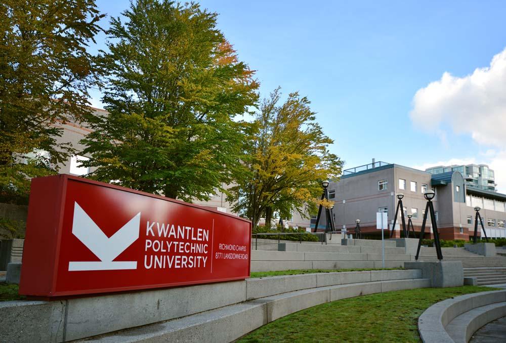 دانشگاه KPU
