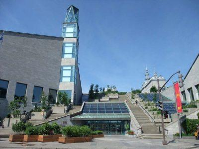 موزه تمدن کبک