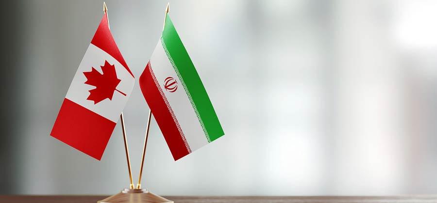 جمعیت ایرانیان کانادا